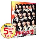 【中古】NOGIBINGO!2 DVD−BOX / イジリー岡田【出演】