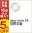 【中古】【CD+DVD】ideal white 初回限定盤 / 綾野ましろ