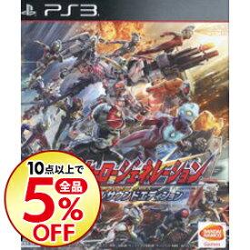 【中古】PS3 スーパーヒーロージェネレーション スペシャルサウンドエディション