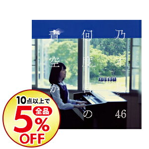 【中古】【CD+DVD】何度目の青空か?(Type−A) / 乃木坂46