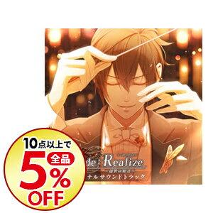 【中古】「Code:Realize−創世の姫君−」オリジナルサウンドトラック / ゲーム