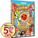【中古】Wii U 太鼓の達人 特盛り!