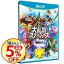 【中古】Wii U 大乱闘スマッシュブラザーズ for WiiU