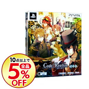 【中古】PSVITA 【冊子・ドラマCD付】Code:Realize −創世の姫君− 初回限定版