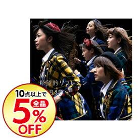 【中古】AKB48/ 【CD+DVD】希望的リフレイン(Type C) 初回限定盤