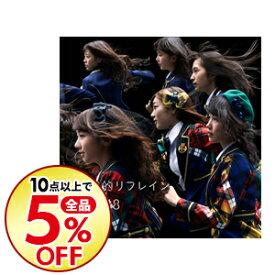 【中古】AKB48/ 【CD+DVD】希望的リフレイン(Type C)