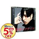 【中古】【CD+DVD】秘密のクチヅケ 初回限定盤 / 蒼井翔太