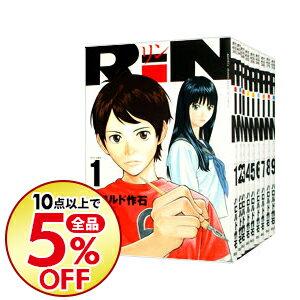 【中古】RiN <全14巻セット> / ハロルド作石(コミックセット)