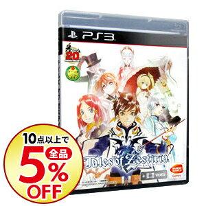 【中古】PS3 テイルズ オブ ゼスティリア