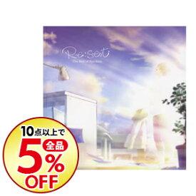 【中古】りょーくん/ 【CD+DVD】Re:set−The Best of Ryo−kun− 限定盤