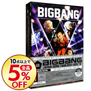 "【中古】BIGBANG JAPAN DOME TOUR 2014−2015""X""−DELUXE EDITION− / BIGBANG【出演】"