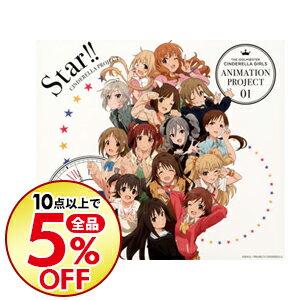 【中古】【CD+Blu−ray】「アイドルマスターシンデレラガールズ」THEIDOLM[@]STERCINDERELLAGIRLSANIMATIONPROJECT01−Star!!初回限定盤/CINDERELLAPROJECT