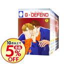 【中古】G・DEFEND <1−60巻セット> / 森本秀(コミックセット) ボーイズラブコミック