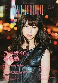 【中古】OVERTURE No.002(2015March) / 徳間書店