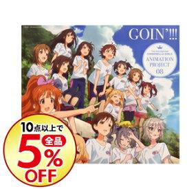【中古】【CD+Blu−ray】「アイドルマスター シンデレラガールズ」THE IDOLM[@]STER CINDERELLA GIRLS ANIMATION PROJECT 08 GOIN'!!! 初回限定 / CINDERELLA PROJECT
