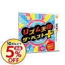 【中古】【全品5倍】N3DS リズム天国 ザ・ベスト+