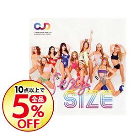【中古】CYBERJAPAN DANCERS/ 【CD+DVD】CYBERJAPAN DANCERSエクササイズ CD&DVD「SEXY SIZE」(セクシサイズ)