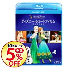 【中古】【Blu−ray】ディズニー・ショートフィルム・コレクション ブルーレイ+DVDセット / アニメ