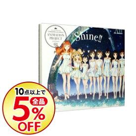 【中古】【全品5倍】「アイドルマスター シンデレラガールズ」THE IDOLM[@]STER CINDERELLA GIRLS ANIMATION PROJECT 2nd Season 01 Shine!! / CINDERELLA PROJECT