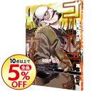 【中古】【全品5倍】ゴールデンカムイ 4/ 野田サトル