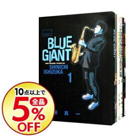 【中古】【カード最大12倍!4/10限定、要エントリー】BLUE GIANT <全10巻セット> / 石塚真一(コミックセット)