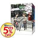 【中古】南鎌倉高校女子自転車部 <1−8巻セット> / 松本規之(コミックセット)
