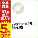 【中古】【CD+DVD】Japonism 初回限定盤 / 嵐