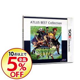 【中古】N3DS 世界樹の迷宮IV 伝承の巨神 アトラス ベストコレクション