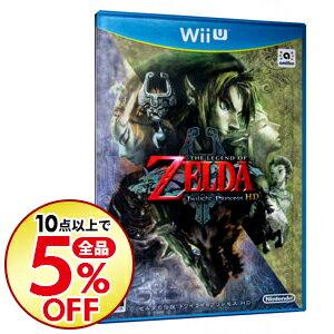 【中古】Wii U ゼルダの伝説 トワイライトプリンセス HD