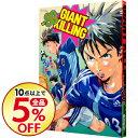 【中古】【全品5倍!1/20限定】GIANT KILLING 39/ ツジトモ