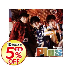 【中古】【CD+DVD】Plus 豪華盤 / Trignal