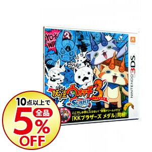 【中古】N3DS 妖怪ウォッチ3 スシ