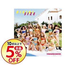 【中古】CYBERJAPAN DANCERS/ 【CD+DVD】BIKINI SIZE