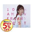 【中古】【2CD】10th Anniversary Best / 藤田麻衣子