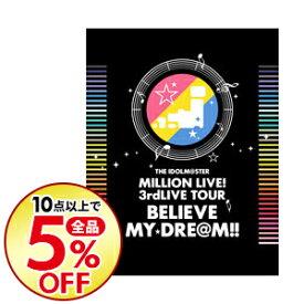 【中古】【全品10倍!12/5限定】【Blu−ray】THE IDOLM@STER MILLION LIVE!3rdLIVE TOUR BELIEVE MY DRE@M!!LIVE Blu−ray 06&07@MAKUHARI / アニメ