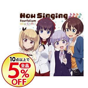 【中古】「NEW GAME!」キャラクターソングミニアルバム Now Singing♪♪♪♪/ fourfolium