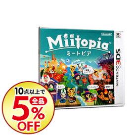 【中古】N3DS Miitopia