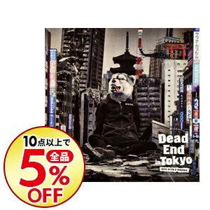 【中古】【CD+DVD】Dead End in Tokyo 初回生産限定盤 / MAN WITH A MISSION