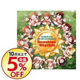 【中古】「アイドルマスター ミリオンライブ!」THE IDOLM@STER LIVE THE@TER FORWARD 01 Sunshine Rhythm / ゲーム