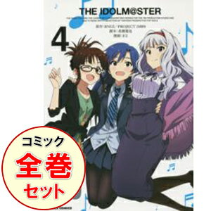 THEIDOLM@STER<全6巻セット>