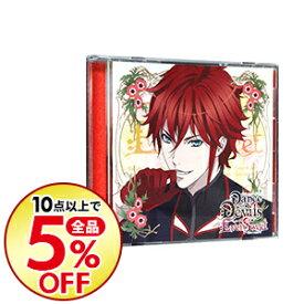 【中古】アクマに囁かれ魅了されるCD 「Dance with Devils−EverSweet− 」 Vol.3 リンド / 乙女系