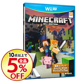 【中古】【全品5倍!7/10限定】Wii U MINECRAFT Wii U EDITION