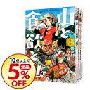 【中古】山と食欲と私 <1−14巻セット> / 信濃川日出雄(コミックセット)