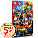 【中古】Switch ドラゴンクエストヒーローズI・II for Nintendo Switch