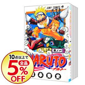 【中古】【全品5倍!6/1限定】NARUTO <1−5巻 おためしセット> / 岸本斉史(コミックセット)