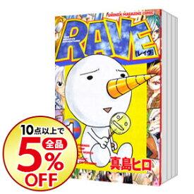 【中古】RAVE <1−5巻 おためしセット> / 真島ヒロ(コミックセット)