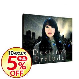 【中古】「魔法少女リリカルなのは Reflection」主題歌−Destiny's Prelude / 水樹奈々