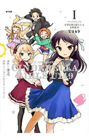 【中古】【全品10倍!10/25限定】THE IDOLM@STER CINDERELLA GIRLS U149 1/ 廾之