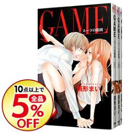 【中古】【全品5倍】GAME−スーツの隙間− <1−4巻セット> / 西形まい(コミックセット)