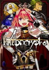 【中古】Fate/Apocrypha 4/ 石田あきら